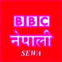 BBC SEWA