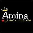 Amina _Maroc (@0001Amina) Twitter
