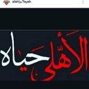 Mohamed Reda (@01091R) Twitter