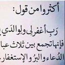 محمد العجمي (@11Malajmii) Twitter