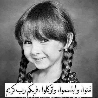 Khouloud Abd Latif KhouloudLatif