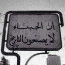 درع 001 (@001_AbuNassir) Twitter