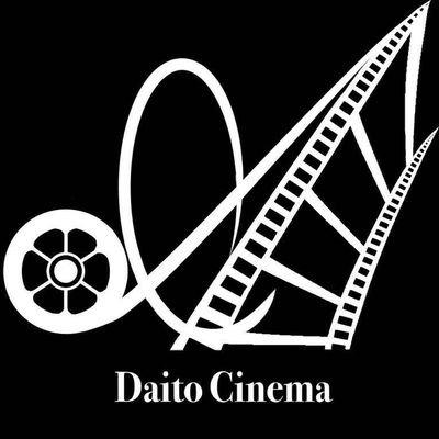 大東文化大学映画研究会 @daito_eiken