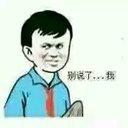 David Dong (@59611684Dong) Twitter