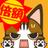 桜mochi小梅@過眠症っぽい (@konme222)