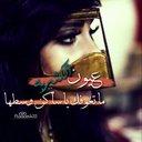 الكثيريه حضرميه (@052_967) Twitter
