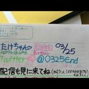 0325End (@0325End) Twitter