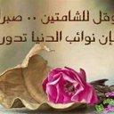عمر محمد صديق محمد ص (@098765omermoha1) Twitter