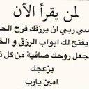 محمد (@5764853_94) Twitter