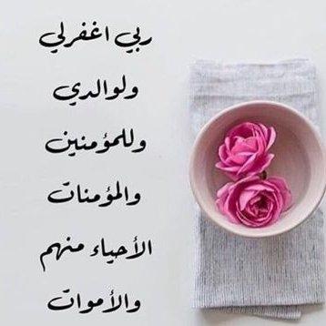 يارب لك الحمد Halakhan05 Twitter