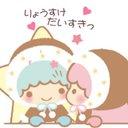 ♡R4♡ (@0509_r4) Twitter