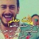 سهام (@0ub08sxFlQ4qkAS) Twitter