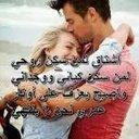 Ahmed Aldabous (@59446cb728e7491) Twitter
