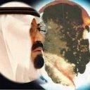 فص الملك الراحل (@00967734473699) Twitter