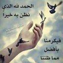 محمود بني حمد (@0msvlGOM3kuIBB7) Twitter