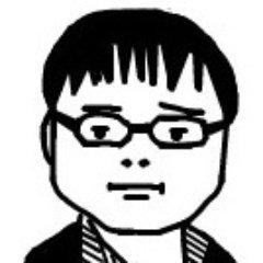 Seiko Ito Twitter