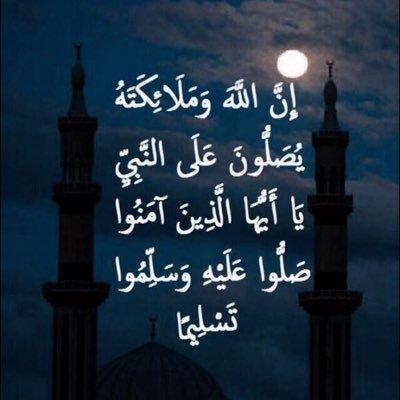 اللهم ارحم زوجي Hotmil700 Twitter