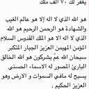 صدقه لي ولك وكل مسلم (@00Birro) Twitter