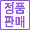 나이트용최음제 (@09458gzysu60761) Twitter