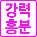 나이트용최음제 (@09454zxxcm65181) Twitter