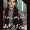 عمر احمد الغزالي (@58KCANSkjAl0lG9) Twitter
