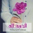 Omar (@00_oomar50) Twitter
