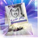 خالد الشمري (@11Kkk666999) Twitter