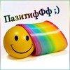 Виталий Брагин (@006Ilnaz) Twitter