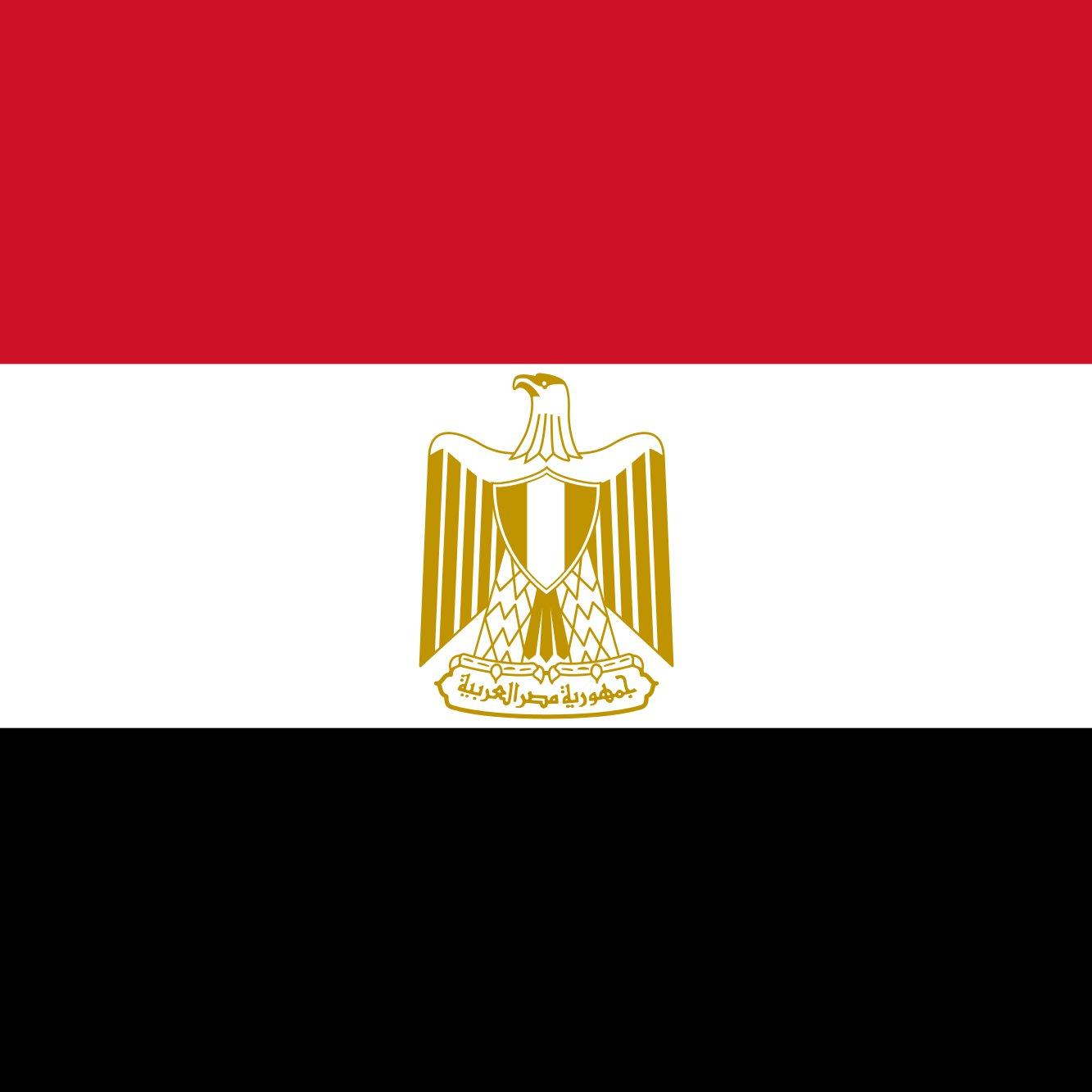 الترند المصري Trend Egypt Twitter