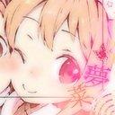 ❁夢菜の可愛い妹むっつー❁ (@0125love___yuna) Twitter