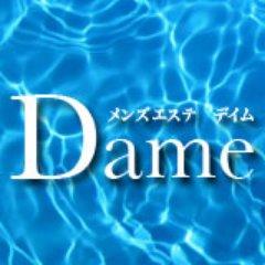 蒲田Dame