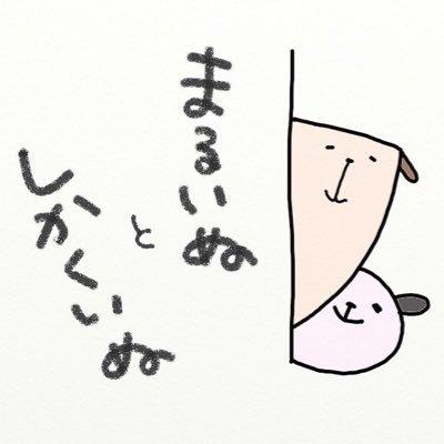 佐田詠夢 Twitter