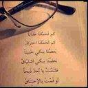 . (@0001_hanan) Twitter