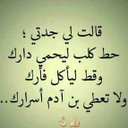 ابو عبدو (@080_112) Twitter