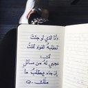 Mohammed Al Ahmari (@5955_m) Twitter