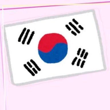 韓国LOVE☆最新情報配信bot @new_news_777