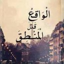 Khaled (@58Kkaa) Twitter