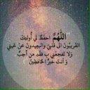 بلدي السعوديه. (@577_9098) Twitter