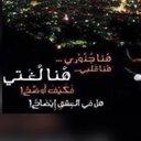m_u_t_a_a   alhariri (@0053_6009) Twitter