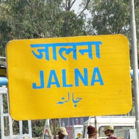 Jalna City