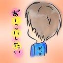煉火(れんか) (@0000819000) Twitter