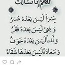 عامر الحرتاني (@23456677soso) Twitter