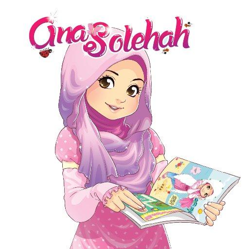 alna muslim Duas for shifa/ health/ sickness muslim / islam لا يُبْصِرُونَ  wa ja 'alna mim baini aidihim saddaw wa min kholfihim saddan fa.