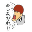 taka shimo (@0525s_taka) Twitter