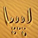 Ali Aljafari (@1971Alihassan) Twitter
