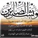 ابو  طريف (@0558748420vbbh1) Twitter