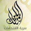#الاقتحامــــــــات (@058ffb35) Twitter