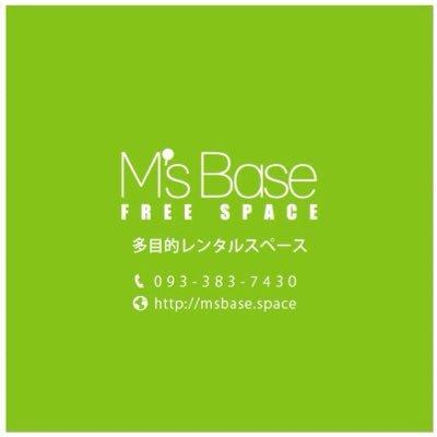 M'sBase 北九州市小倉北区 (@freespacemsbase) | Twitter