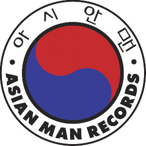asianmanrecords
