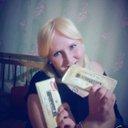 Екатерина (@11EktErInA11) Twitter
